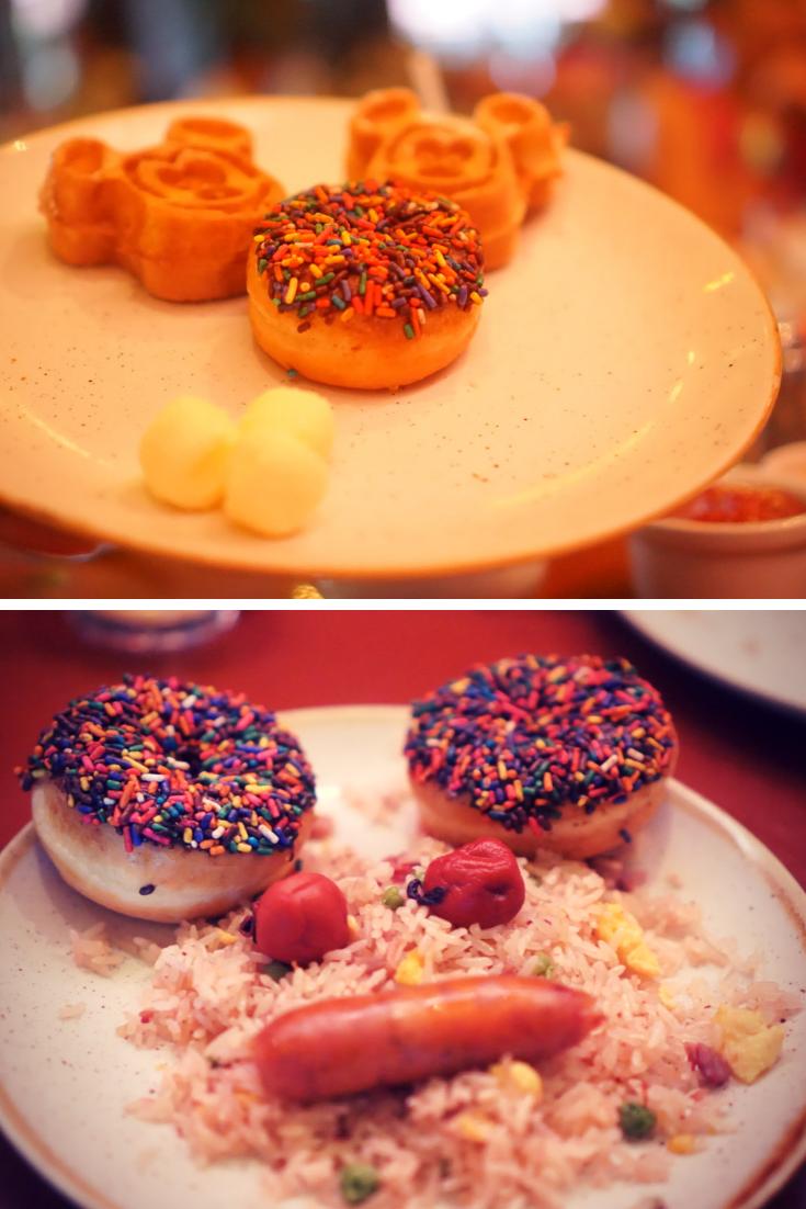 Aulani Character Breakfast Mickey Creations