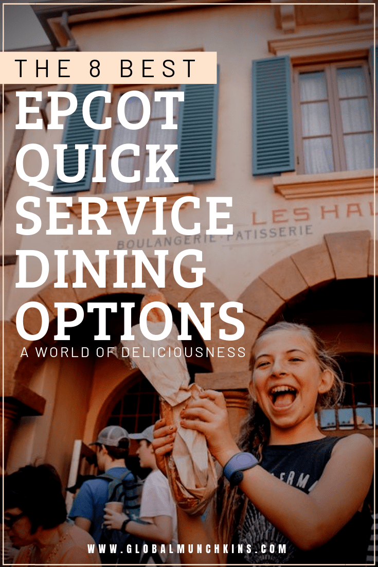 Epcot, if there is one Disney Park where I get super excited for food it certainly is Epcot. There is such a wide variety of amazing food choices throughout the World Collection that the biggest issue is choosing which place to dine. So, let's break it down the 8 best Epcot quick service dining choices! #epcot #food #bestfood #foodie #dine #disney #disneypark #traveltips #dining #quick #quickservice #delish