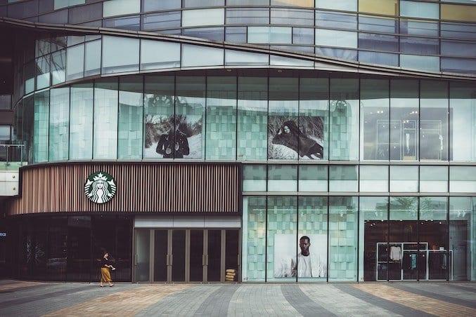 Starbucks Rewards Starland