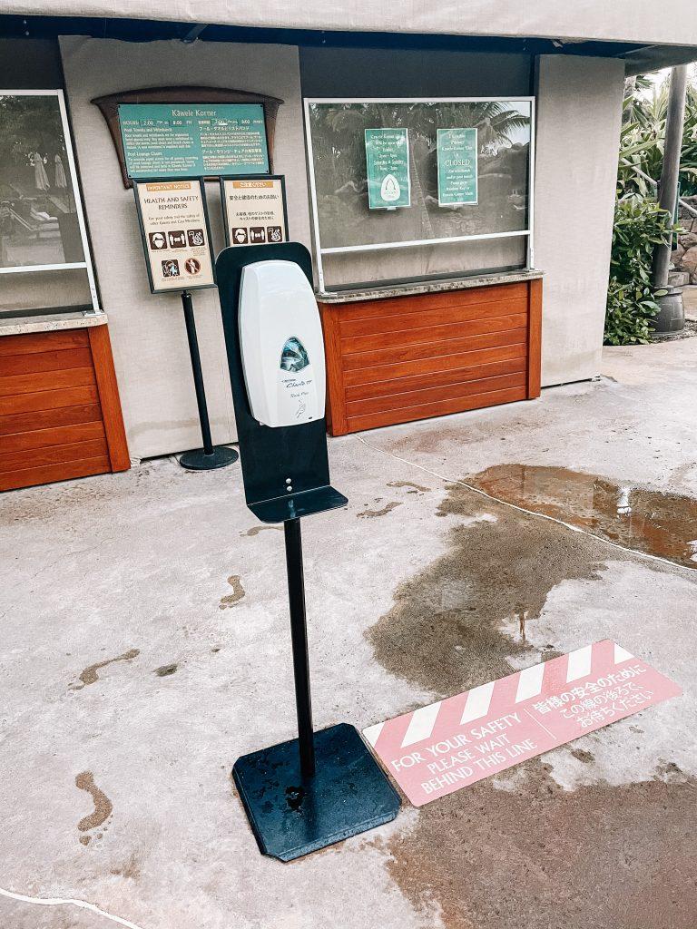 aulani sanitization