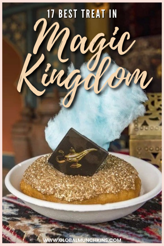 There are a few things that complete a trip to Magic Kingdom; thrilling rides, parades, and some truly scrumptious treats.  To help you plan your snack stops throughout the park, this list is organized by type of snack so you can make a beeline for whatever suits your mood. (Check out our favorite Magic Kingdom Dining Spots Here) I hope you've worked up an appetite! Read on to get the inside scoop on snacks!